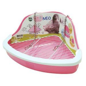 マルカン 上手にできる うさぎのトイレ NEO(ピンク)MR-259