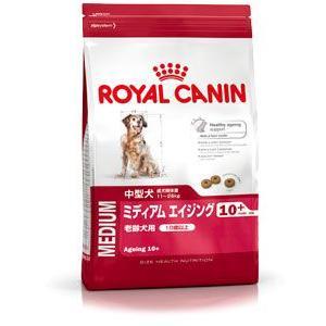 ロイヤルカナン ミディアムエイジング 10+(3kg)中型犬/10歳以上/老齢犬/Royal Canin