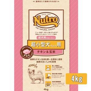 ナチュラルチョイス 超小型犬用 成犬用 チキン&玄米(4kg)