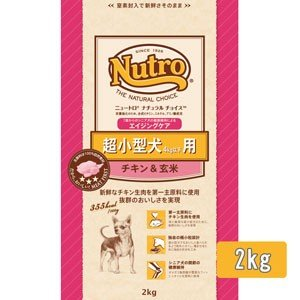 ナチュラルチョイス 超小型犬用 シニア犬用 チキン&玄米(2kg)