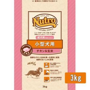 ナチュラルチョイス 小型犬用 成犬用 チキン&玄米(3kg)