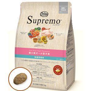 シュプレモ 超小型犬〜小型犬用 体重管理用(1kg)ニュートロ