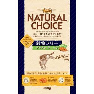 ニュートロ ナチュラルチョイス キャット 穀物フリー アダルト サーモン(500g)
