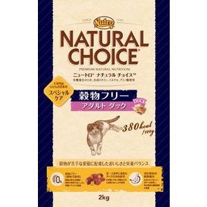 ニュートロ ナチュラルチョイス キャット 穀物フリー アダルト ダック(2kg)