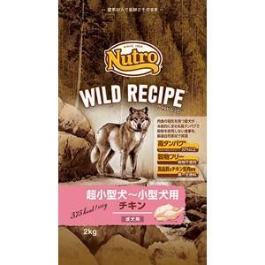 ナチュラルチョイス ワイルドレシピ 超小型犬〜小型犬 成犬用 チキン(2kg)ニュートロ/Nutro Natural Choice