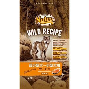 ナチュラルチョイス ワイルドレシピ 超小型犬〜小型犬 成犬用 サーモン(2kg)ニュートロ/Nutro Natural Choice