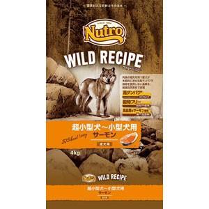 ナチュラルチョイス ワイルドレシピ 超小型犬〜小型犬 成犬用 サーモン(4kg)ニュートロ/Nutro Natural Choice
