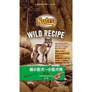 ナチュラルチョイス ワイルドレシピ 超小型犬〜小型犬 成犬用 ラム(800g)ニュートロ/Nutro Natural Choice