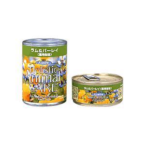 アズミラ 猫用ラム&バーレイ缶(374g)