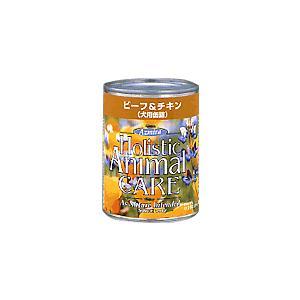 アズミラ 犬用ビーフ&チキン缶(374g)