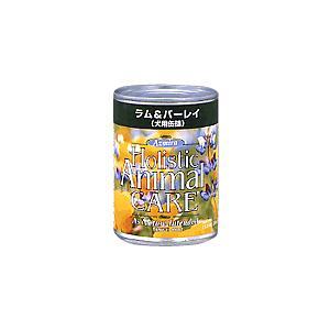 アズミラ 犬用ラム&バーレイ缶(374g)