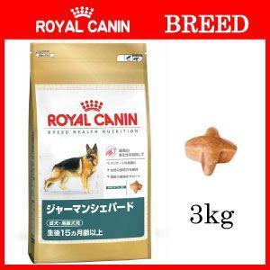 ロイヤルカナン シェパード 成犬/高齢犬用(3kg)アダルト/Royal Canin