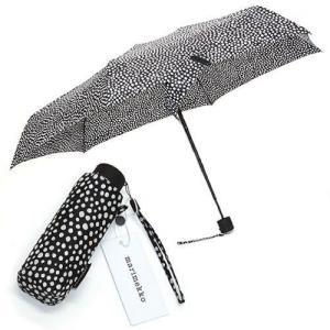 マリメッコ PIRPUT PARPUT MINI MANUAL UMBRELLA ピルプトパルプト ドット柄 ミニマニュアル コンパクト 折りたたみ傘 アンブレラ  038655 910 black/ white|pettyne