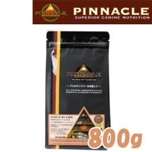 ピナクル PINNACLE サーモン&ポテト 800g 正規品