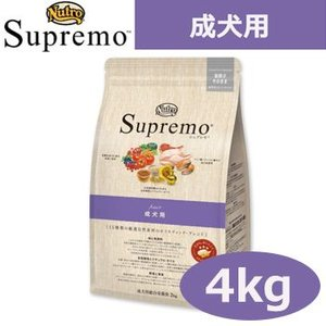 Supremo シュプレモ 成犬用 4kg 正規品 petwill30