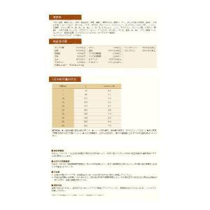 Supremo シュプレモ 成犬用 4kg 正規品 petwill30 03