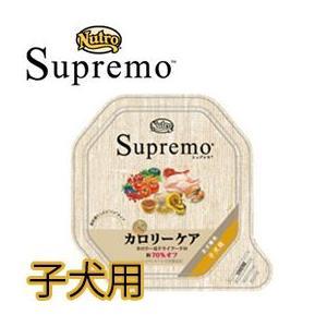 Supremo シュプレモ カロリーケア 子犬用 正規品|petwill30
