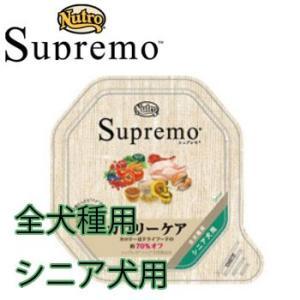Supremo シュプレモ カロリーケア 全犬種用 シニア犬用 正規品|petwill30