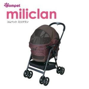 コムペット ミリクラン(miliclan)