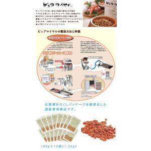 通販用 ピュアロイヤル チキン セミモイストフード(半生タイプ) 1.5kg(100g×15袋) 正規品|petwill30|02