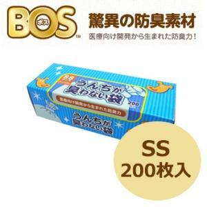 うんちが臭わない袋 BOS(ボス) ペット用 SSサイズ 200枚入