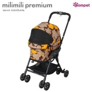 コンビ コムペット ミリミリプレミアム(milimili premium)エスポワールフラワー