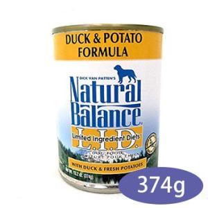 ナチュラルバランス ダック& ポテトドッグフード 缶フード(374g)