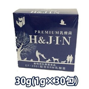 動物用 Premium 乳酸菌 H&J・I・N 30g(1g×30包)