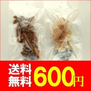 【送料無料】国産豚耳・ヒヅメお試しセット 国産 無添加 無着色 犬用|petyafuupro
