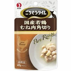 ごちそうタイム ピュアレシピ 国産若鶏むね肉角切り 40g|petyafuupro