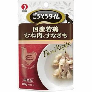 ごちそうタイム ピュアレシピ 国産若鶏むね肉とすなぎも 40g|petyafuupro