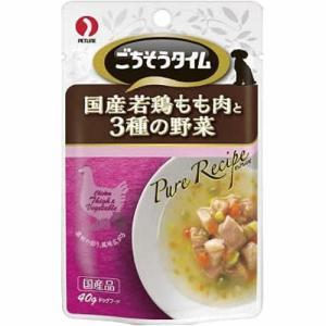 犬 おやつ ごちそうタイム ピュアレシピ 国産若鶏もも肉と3種の野菜 40g|petyafuupro