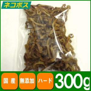 【ネコポス便対応】お徳用豚耳カット300g 送料260円|petyafuupro