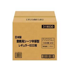 日本製業務用シーツ中厚型レギュラー600枚|petyafuupro