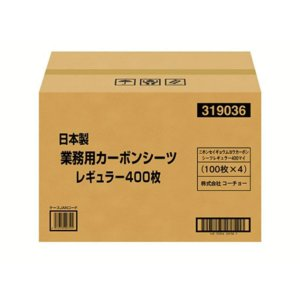 日本製業務用カーボンシーツレギュラー 400枚|petyafuupro