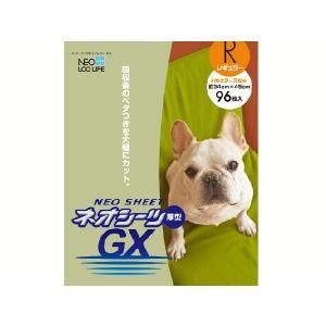 犬用シーツ ネオシーツGX厚型 レギュラー 1ケース(96枚×4袋)|petyafuupro