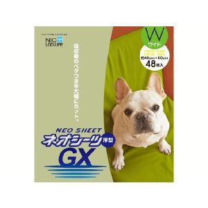 ネオシーツGX厚型 ワイド 1ケース(48枚×4袋)|petyafuupro