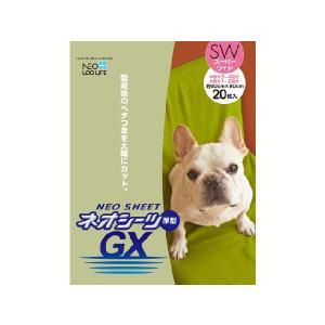 ネオシーツGX厚型 スーパーワイド 1ケース(20枚×4袋)|petyafuupro