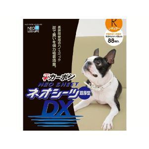 犬用シーツ ネオシーツDX超厚型 +カーボン レギュラー  1ケース(88枚×4袋)|petyafuupro
