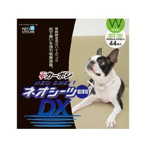 犬用シーツ ネオシーツDX超厚型 +カーボン ワイド 1ケース(44枚×4袋)|petyafuupro