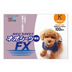 ネオ シーツFXレギュラー 1ケース(100枚×8袋)|petyafuupro