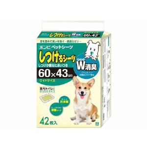 しつけるシーツ W消臭 ワイドサイズ 1ケース(42枚×6袋)|petyafuupro