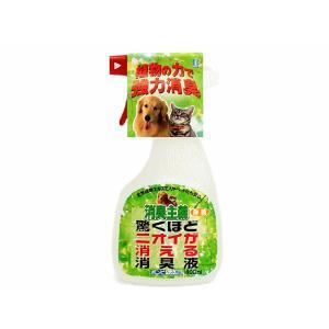 ペット用消臭剤 消臭主義 驚くほどニオイが消える消臭液 スプレー 400ml|petyafuupro