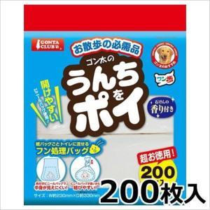 マルカン うんちをポイ 200枚|petyafuupro