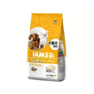 【現品限り】アイムス 小型犬専用 子犬用 チキン 2kg petyafuupro
