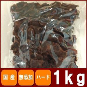 業務用若鶏砂肝ハード1kg 国産 無添加 無着色 犬用|petyafuupro