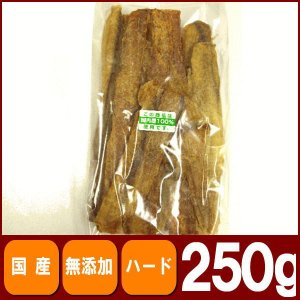 業務用サメ肉ジャーキー250g 国産 無添加 無着色 犬猫用|petyafuupro