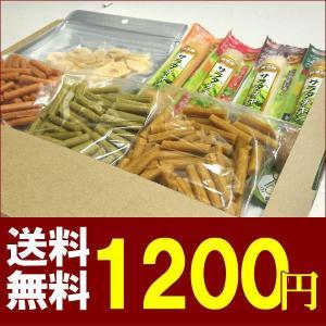 【送料無料】野菜犬用おやつ5点セット|petyafuupro
