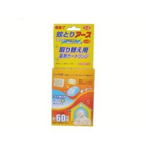電池で蚊取りアース ペット用 取替え用薬剤 1セット|petyafuupro
