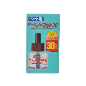 アースノーマット30 ペット用 取替ボトル 1本入|petyafuupro